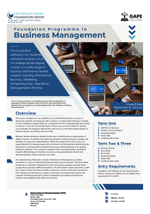 Mongolian flyer Business Management_Page_2.png