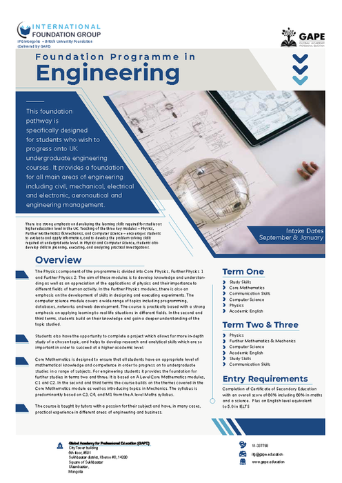 Mongolian flyer Engineering without chemistry_Page_2.png