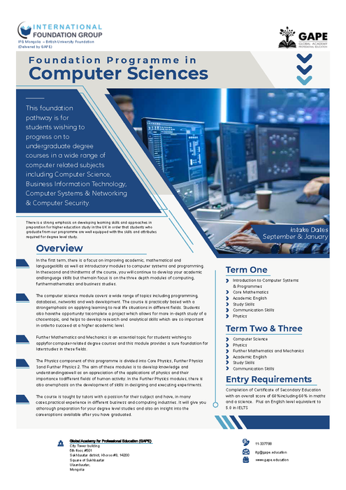 Computer_Page_2.png