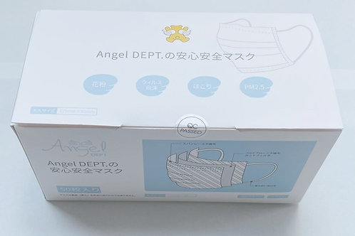 Angel DEPT.の安心安全マスク 大人サイズ