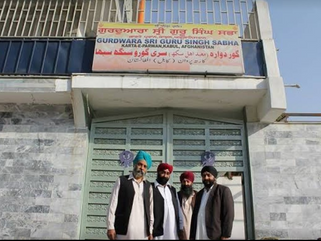Sikhs in Afghanistan