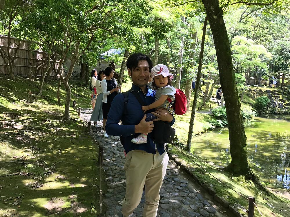 京都 西芳寺1