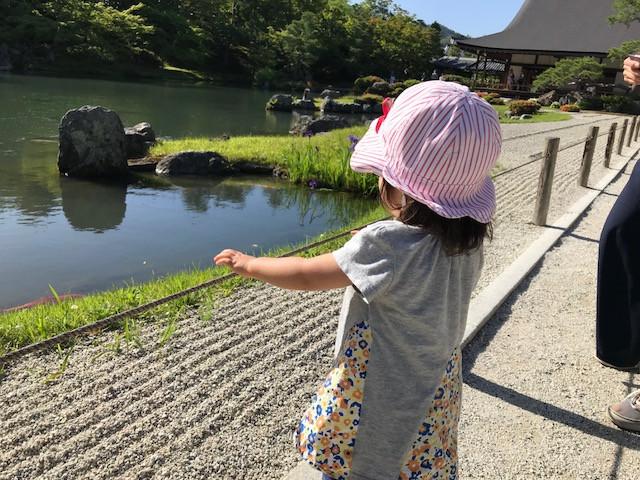 京都 天龍寺3