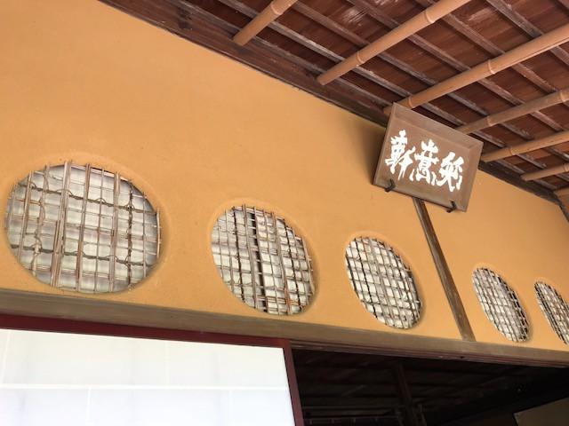 京都 桂離宮10