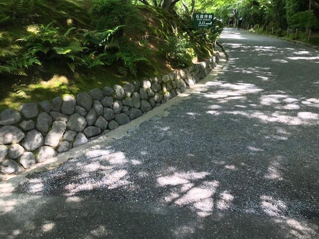 京都 龍安寺3