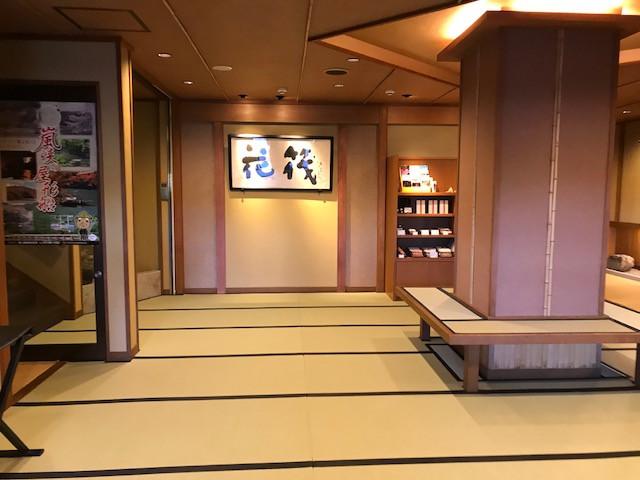 京都 嵐山 花筏1