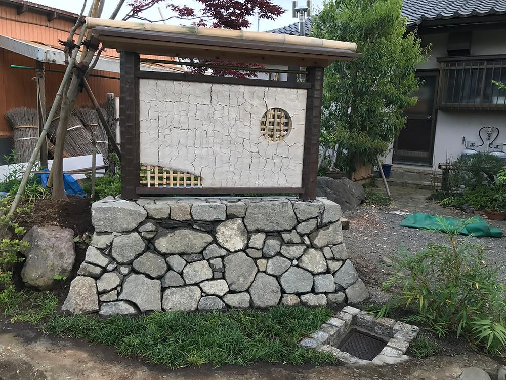 石積み・土塀の施工7