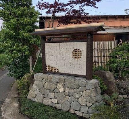 石積み・土塀の施工