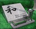 スクリーンショット 2018長崎市のペット霊園「ペットのおはか」-10-24 10.50.48.png