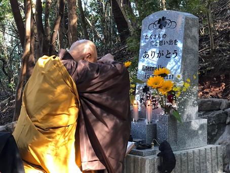 彼岸会開催(9月21日土曜日)