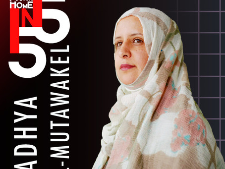 TEDxFromHome's 5 in 5                    with Radhya Al-Mutawakel