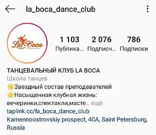 кейс школа танцев (2).png