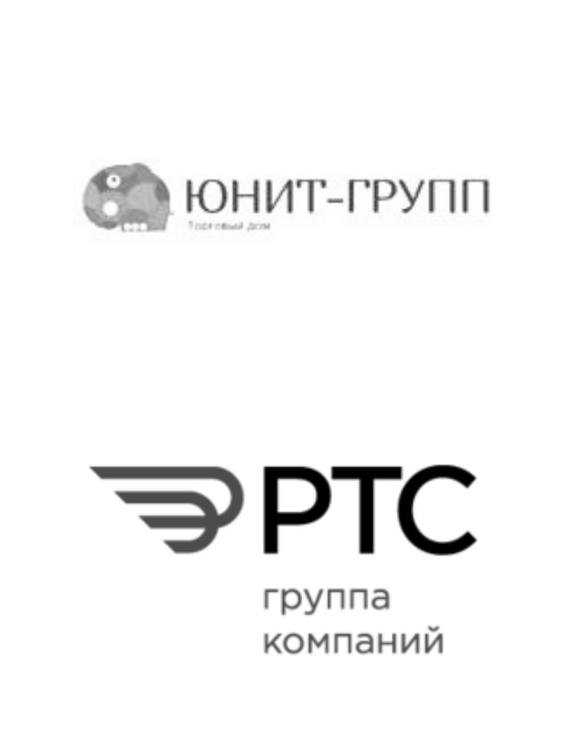 Клиенты 1.png
