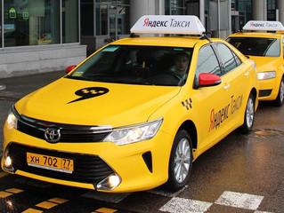 Куда «Везет» Яндекс. Такси: как рынок отреагировал на новую сделку