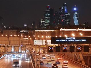 Национальный автомобильный союз назвал отвратительной идею внедрения динамических дорожных знаков