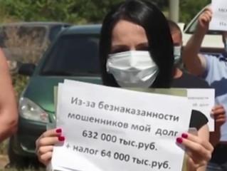 В России предложили запретить перепродавать возмещения ущерба в ДТП