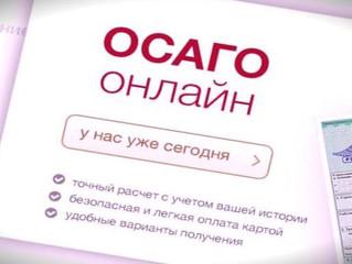 Эксперт оценил возможность покупать ОСАГО в маркетплейсах
