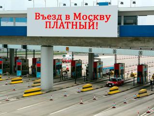 Платный въезд в города: в Сочи уже обсуждают идею