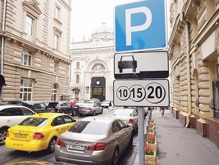 Москвичи жалуются на сбои при оплате парковок