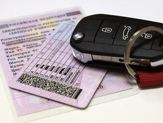 В Национальном автомобильном союзе оценили ситуацию с электронными правами