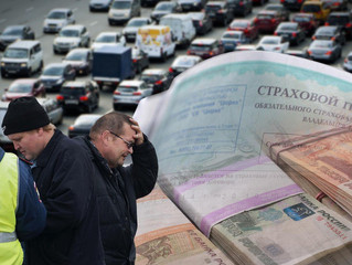 Из-за новых правил техосмотра в России прогнозируют коллапс ОСАГО