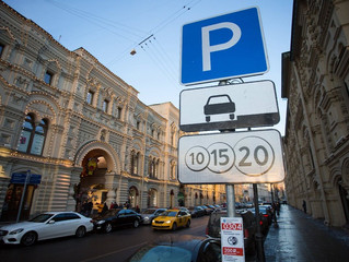 Количество бесплатных парковок в России может сократиться