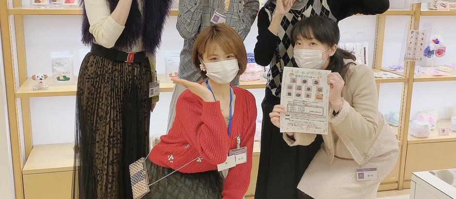 第8回宝塚阪急百貨店出店が終了しました!