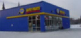 napa-auto-parts-store-geist-road_1_orig.