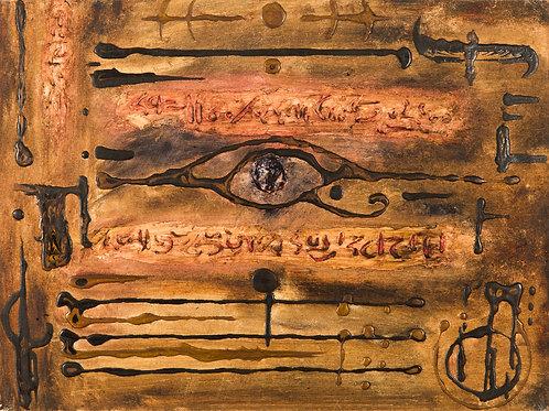 Ancient Edict