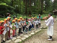 羽黒山 (3)_R.JPG