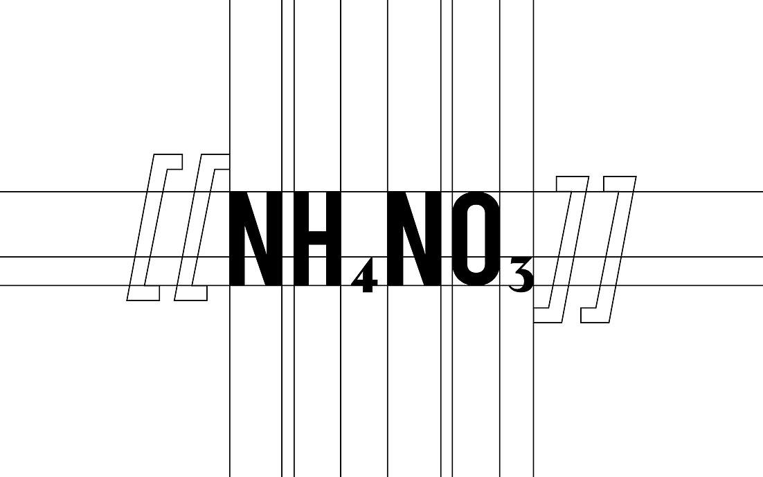 NH4NO3_1.jpg