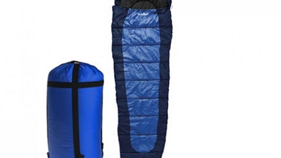 Summit Double Layer 350gsm  Mummy Sleeping Bag - Dark Blue