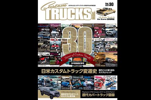 Custom TRUCKS MAG. vol.30