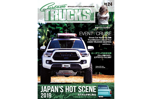 Custom TRUCKS MAG. vol.24