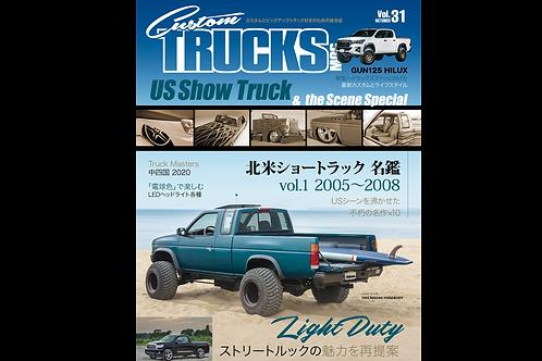 Custom TRUCKS MAG. vol.31