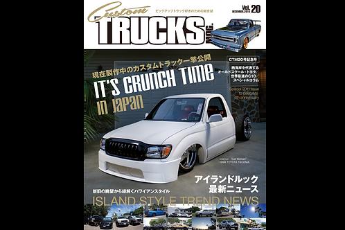 Custom TRUCKS MAG. vol.20