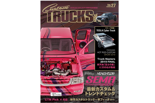 Custom TRUCKS MAG. vol.27