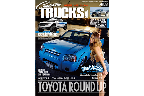 Custom TRUCKS MAG. vol.03