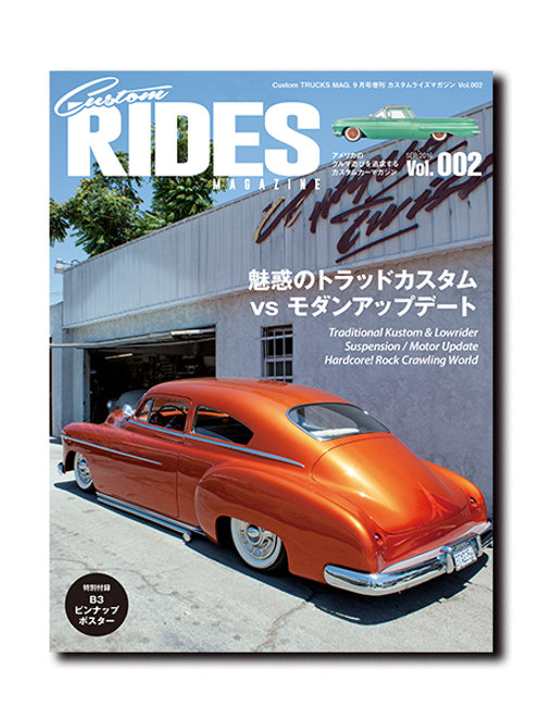 Custom RIDES MAGAZINE Vol.002