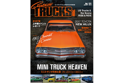 Custom TRUCKS MAG. vol.11