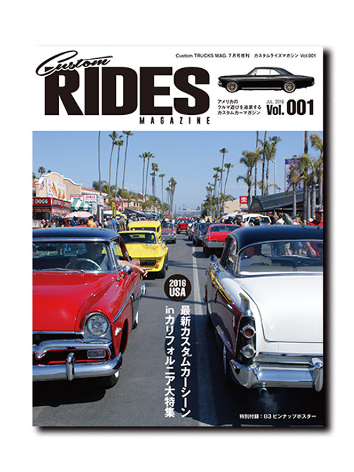 Custom RIDES MAGAZINE Vol.001