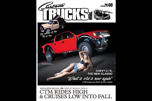 Custom TRUCKS MAG. vol.08
