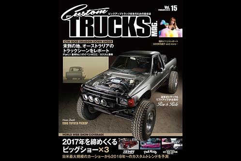 Custom TRUCKS MAG. vol.15