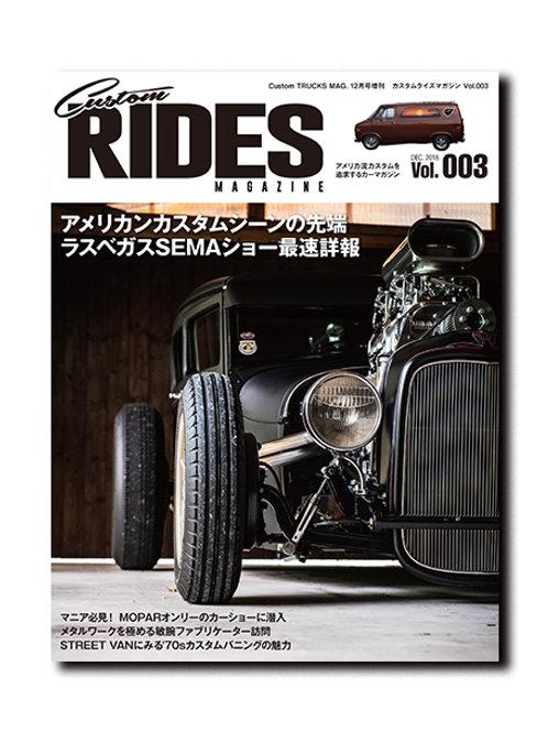 Custom RIDES MAGAZINE Vol.003