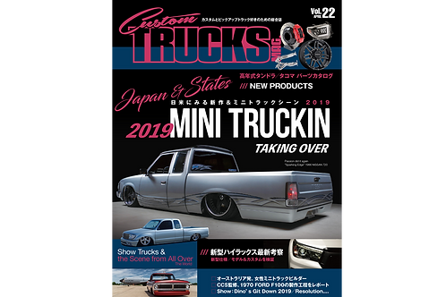 Custom TRUCKS MAG. vol.22