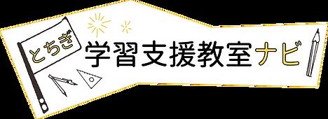 ロゴ_フッター.png