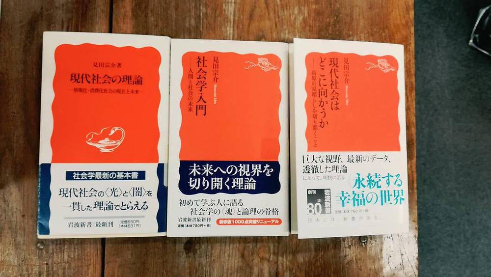 https://twitter.com/Iwanami_Shinsho/status/1009762874665963520