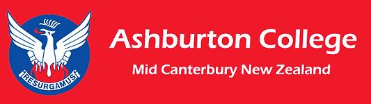 ニュージーランド 高校留学 Ashburton College