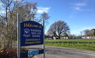 ニュージーランド高校留学 Rangiora New Life School ランギオラニューライフスクール