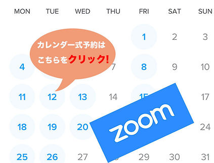 calender-and-zoom-2smaller-with-click.jp